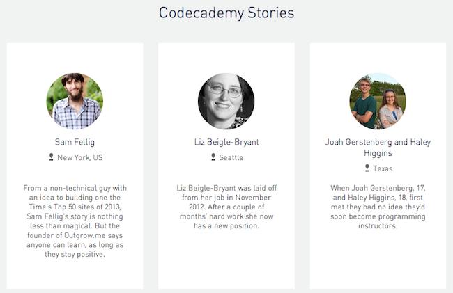 Codecademyのソーシャルプルーフ