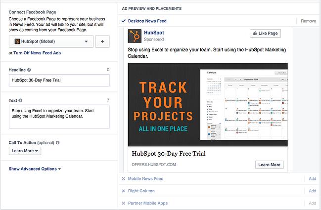 Facebookのオーディエンス設定の広告の作成
