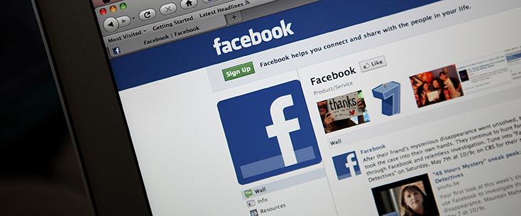 Facebook企業ページの作成方法について