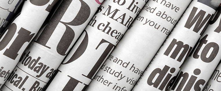 昔ながらのプレス向けページを現代風に運用する3つの方法