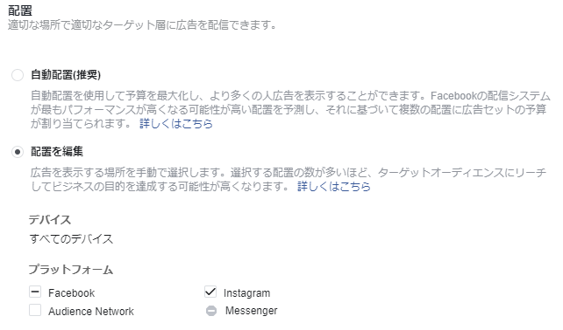 #2_screenshot5