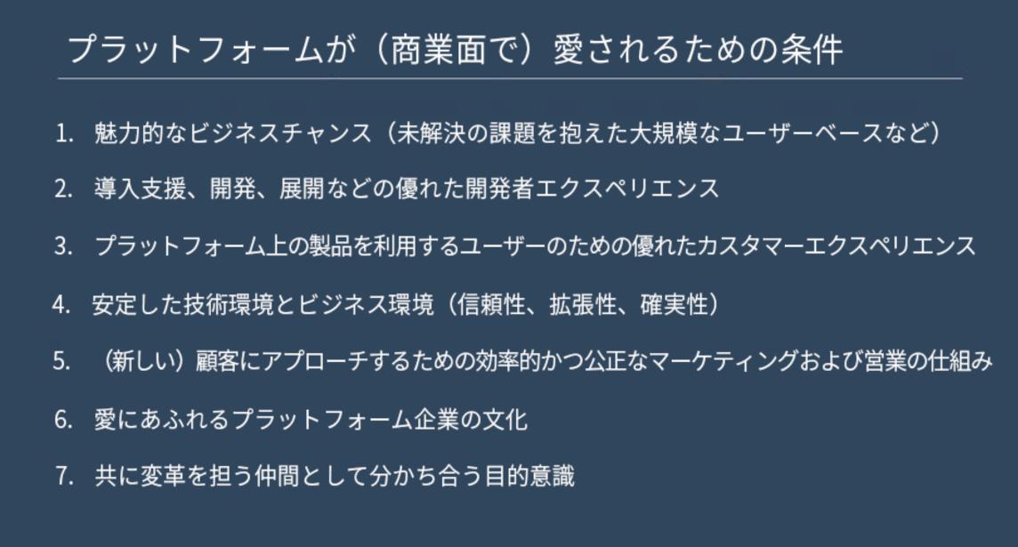 スクリーンショット 2019-04-10 18.47.48