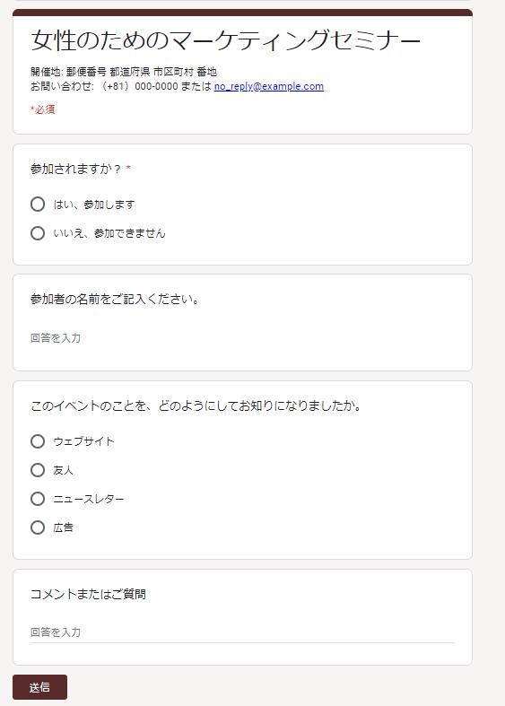 02_RSVP_form