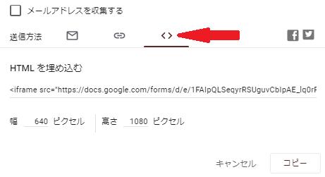 07_embed_link