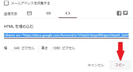 08_embed_link_copy