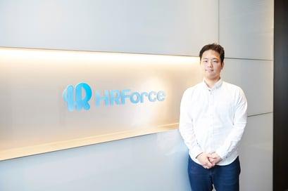 HRForce_HubSpot
