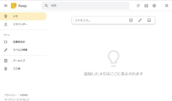 1_log_in-3