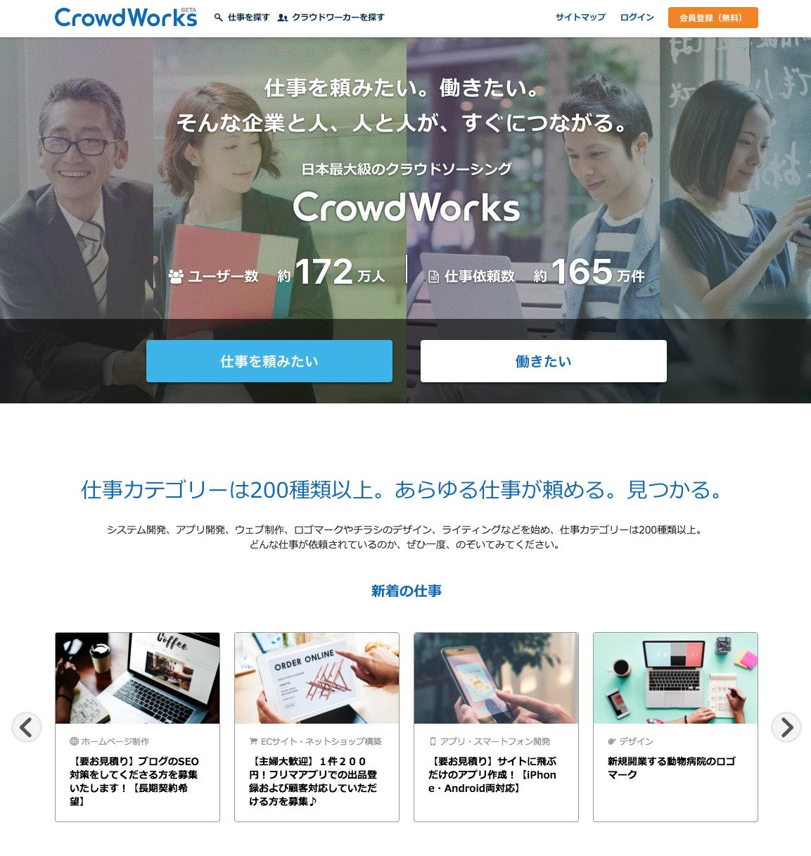 CloudWorks.png