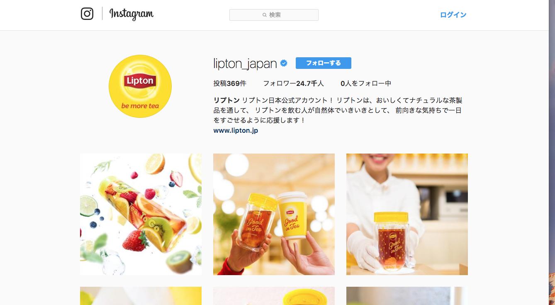 Lipton-Instagram