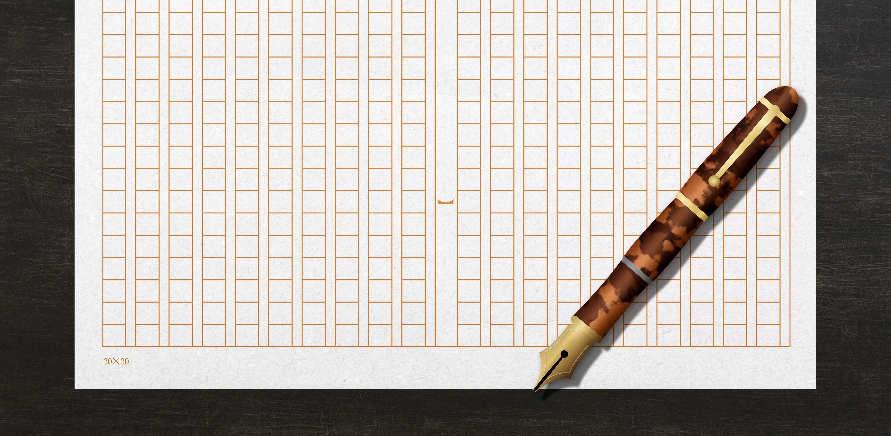 Pencil_Short.jpg
