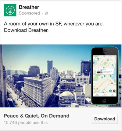 アプリインストール広告