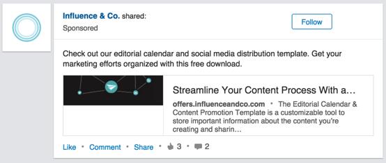 LinkedInのスポンサードアップデート