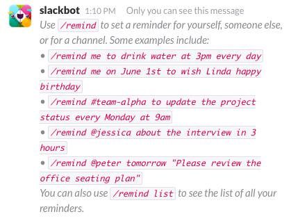 Slackのリマインダー機能.png