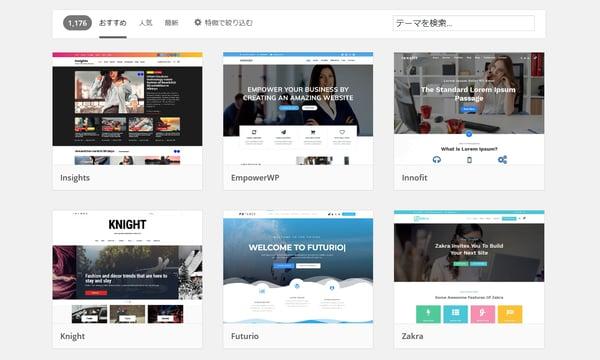 初心者でも扱えて、Webデザイン・SEOスキルも学習できる