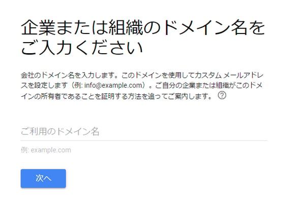 j02_Domain