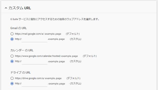 j06_Custom_URL