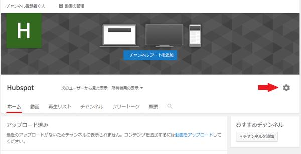 j07_Cogwheel_Icon
