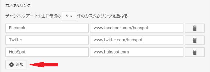j10_Custom_Link
