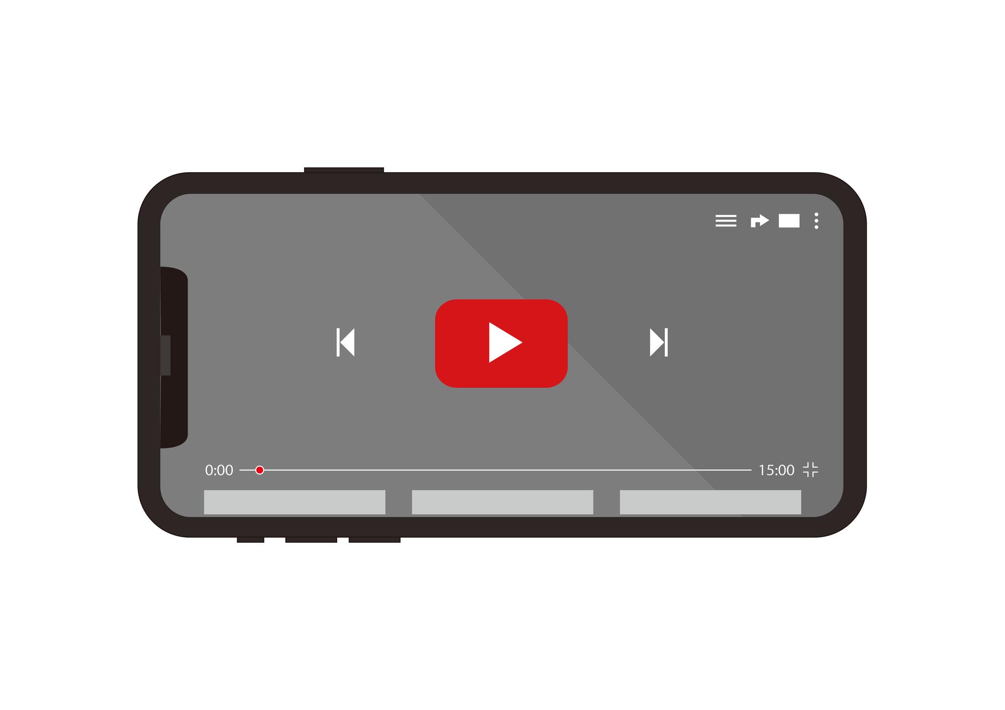 YouTube広告ガイド〜仕組みから出稿方法まで解説〜