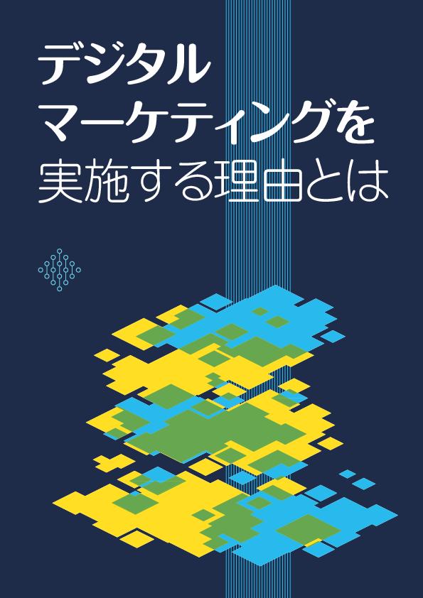 Digital_cover