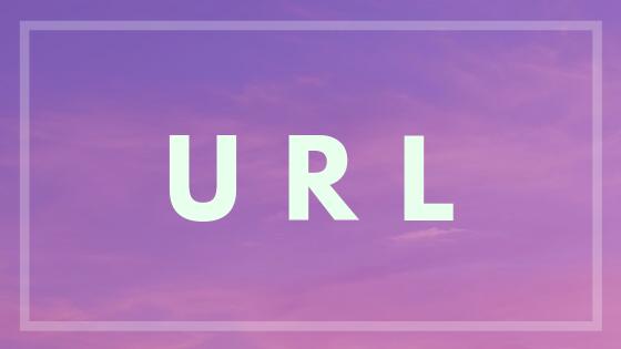 URLを構成する5つの要素:「サブドメイン」や「サブディレクトリ」の意味を解説