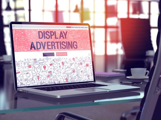 【ディスプレイ広告完全ガイド】基礎から仕組み・活用法・注意点まで