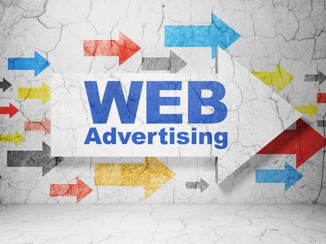 【Web広告徹底ガイド】基礎から活用方法・改善方法・PDCAまでまとめ